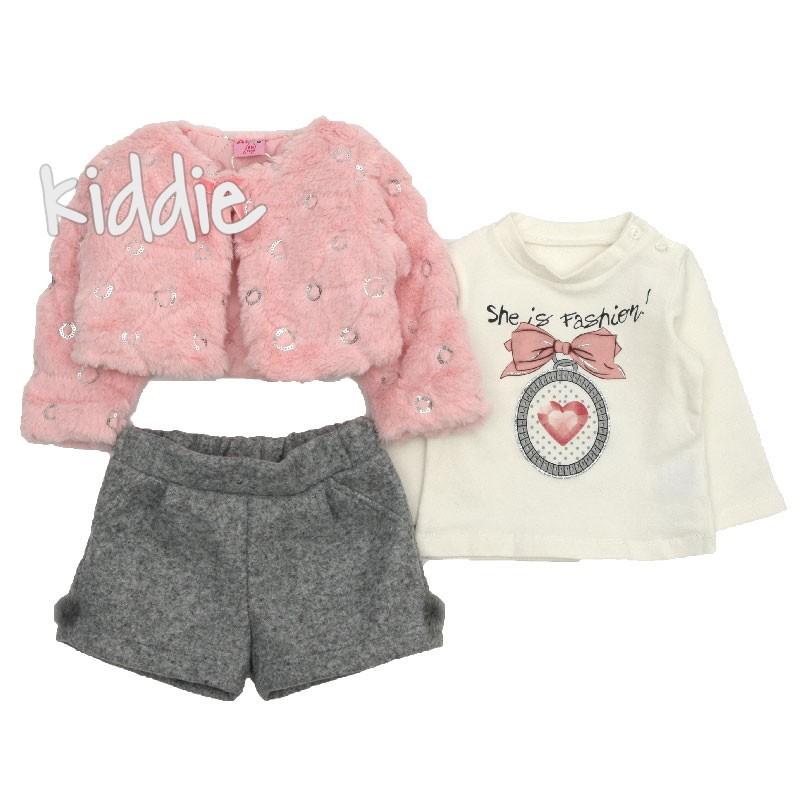 Бебешки комплект She is Fashion Ativo за момиче