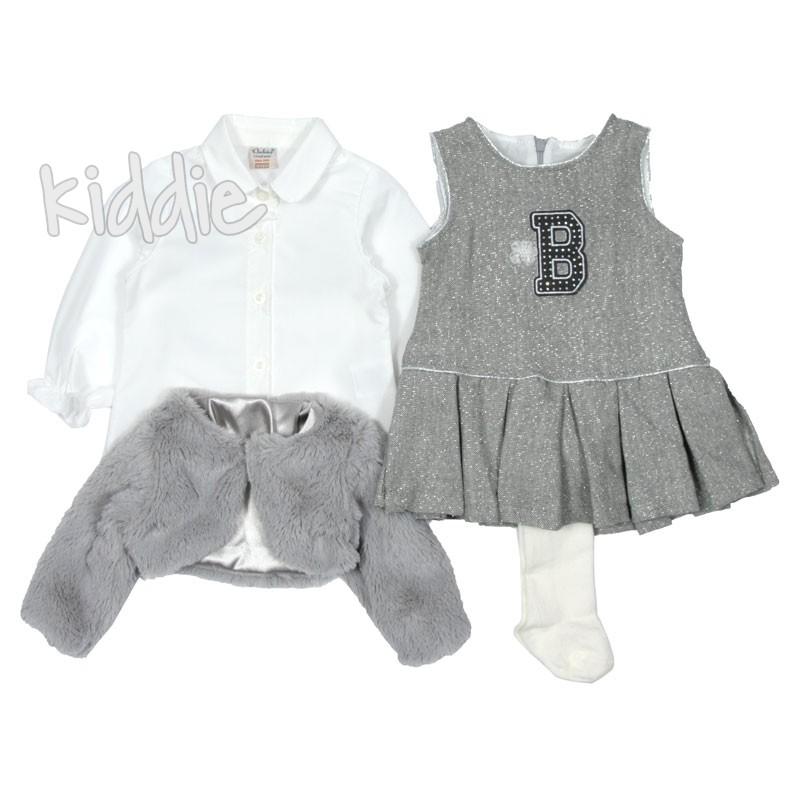 Бебешки комплект Bebus за момиче B