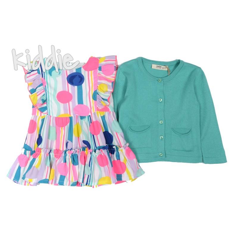 Детска рокля Cikoby с жилетка