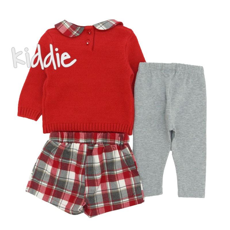 Бебешки комплект 3 части за момиче Repanda