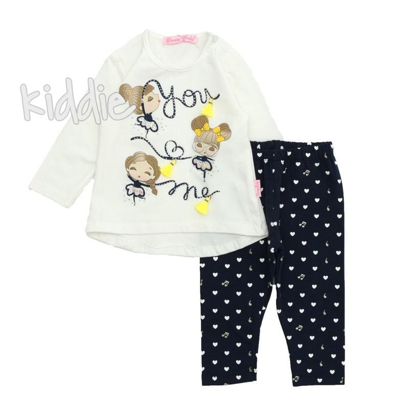 Бебешки комплект две части за момиче Bounny baby