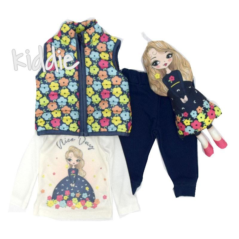 Детски комплект Nice Day Moonstar с кукла за момиче