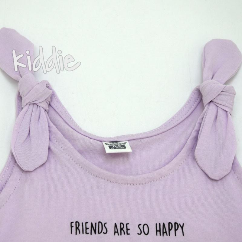Бебешки комплект Bebico Friends за момиче