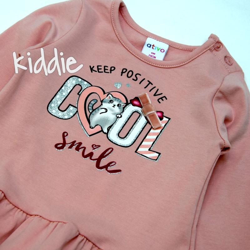 Бебешка блуза Cool Smile Ativo за момиче