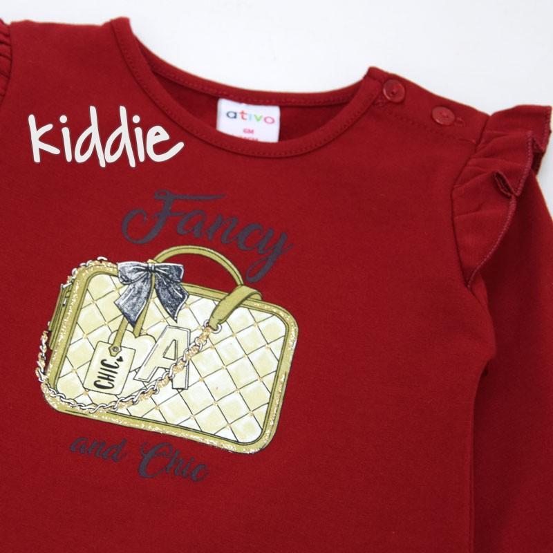 Бебешка блуза Ativo Chic за момиче
