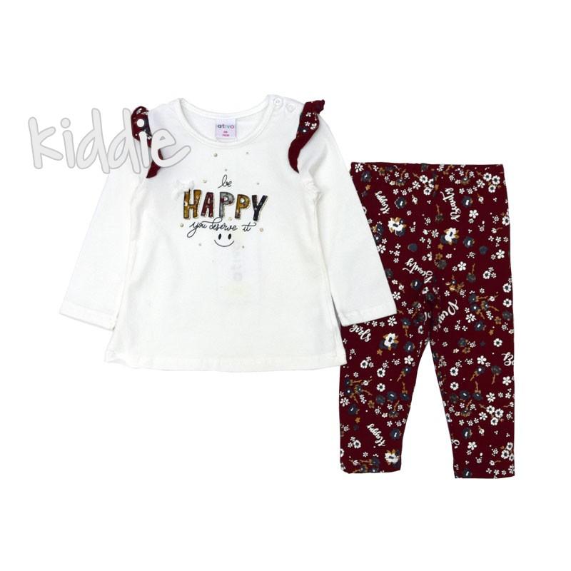 Бебешки комплект Happy Ativo за момиче