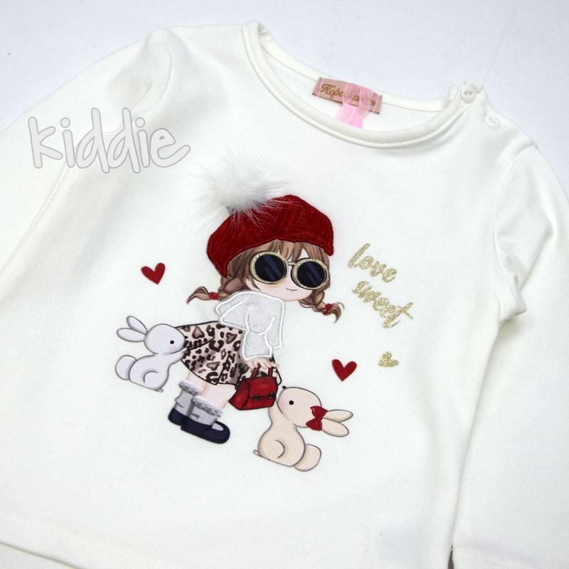 Бебешки комплект Love Sweet Hope Star за момиче