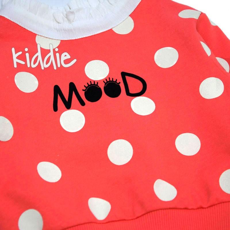 Бебешки комплект Mood Cikoby за момиче