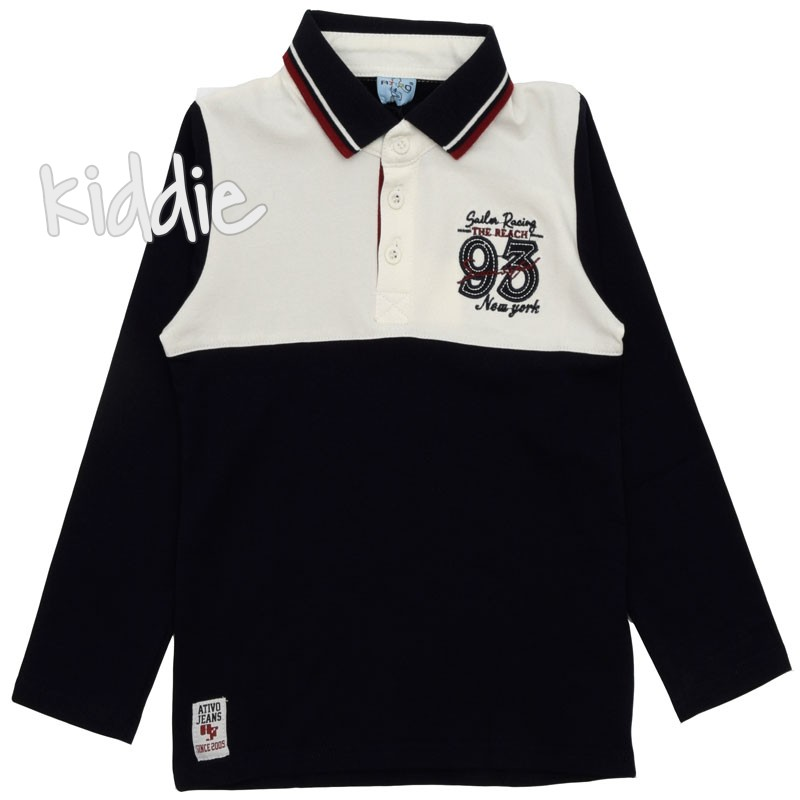 Поло блуза за момче 93, Ativo