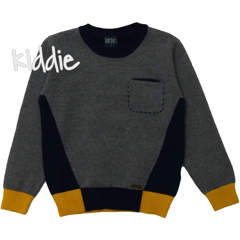 Плетен пуловер за момче с джоб, Last star