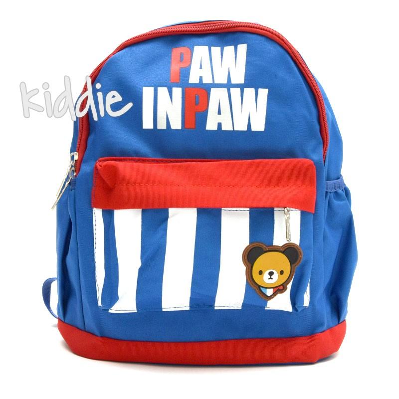 Детска раница Paw Inpaw