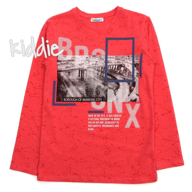 Блуза за момче Mackays