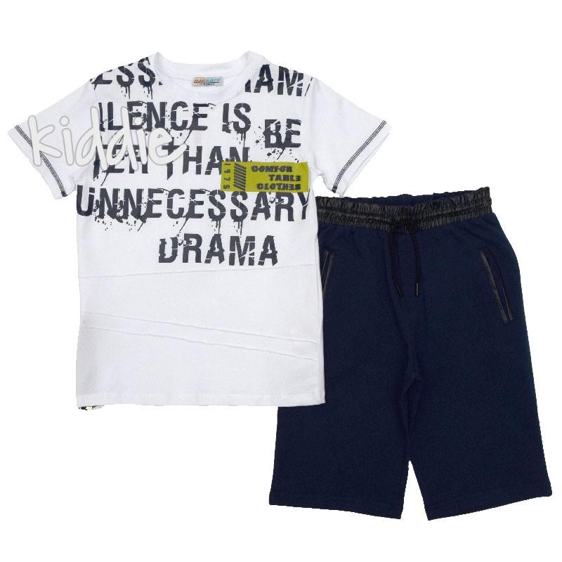Детски комплект Comfor Table Clothes, Mackays за момче