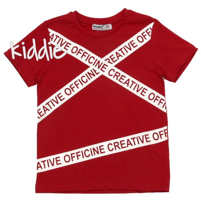 Детска тениска за момче Officine, Wanex
