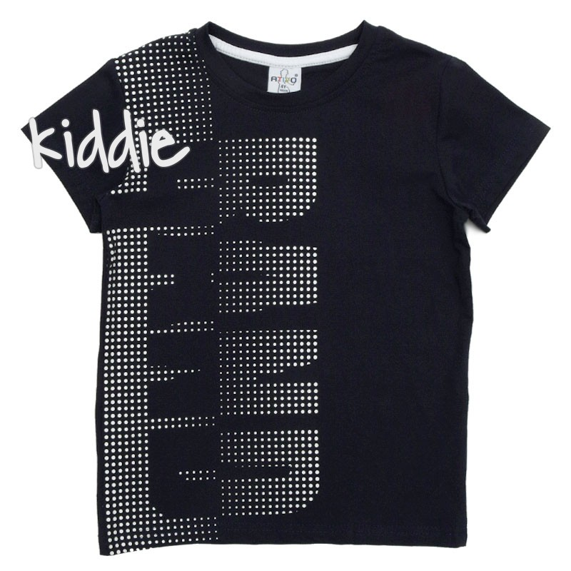 Детска тениска Ativo за момче с щампа