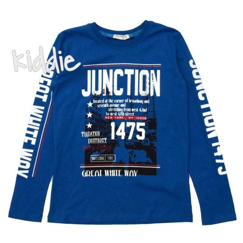 Детска блуза Junction 1475 Breeze за момче