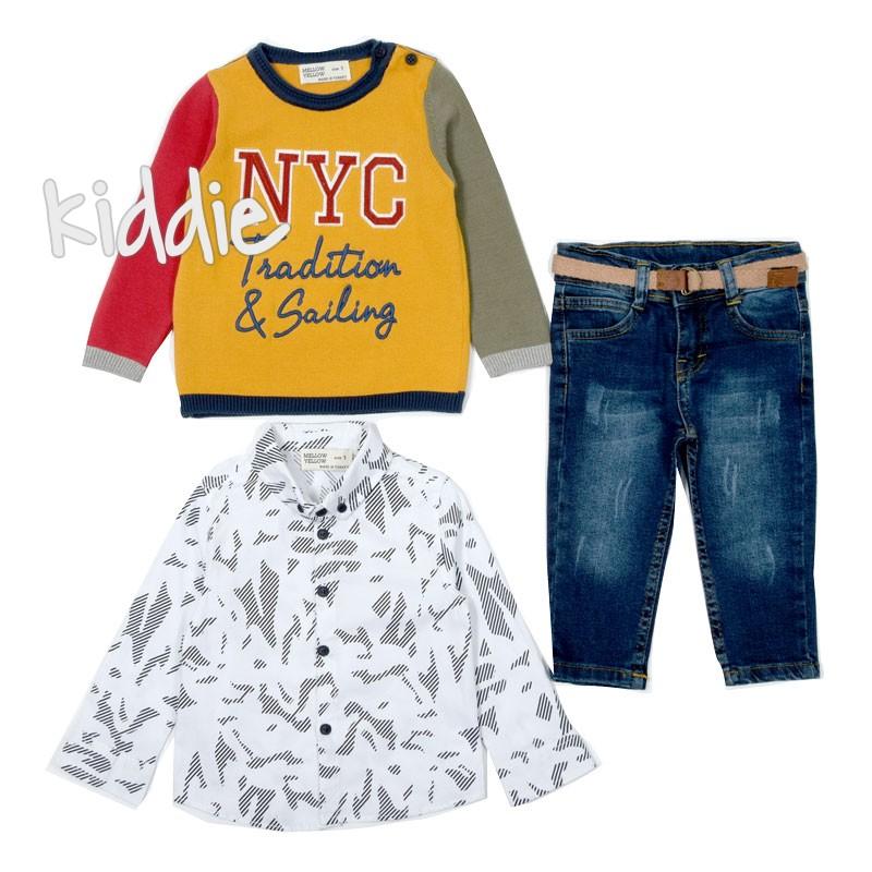 Детски комплект от три части NYC за момче