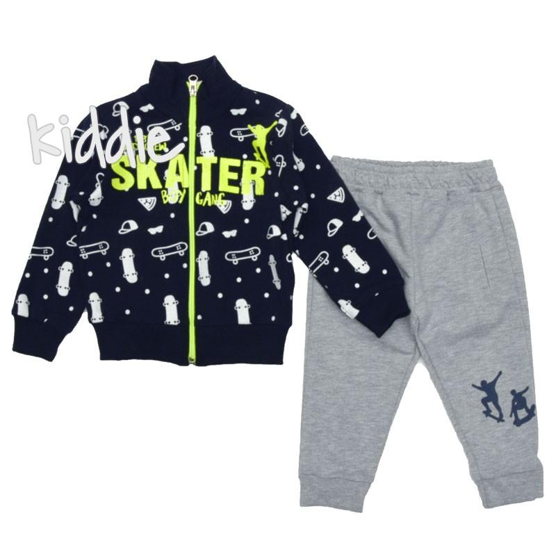 Детски комплект за момче Skater, Sevtex