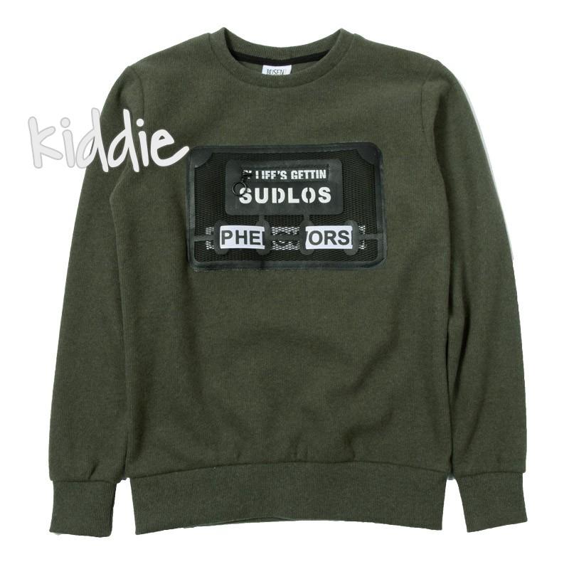 Детска блуза Sudlos, Busen за момче