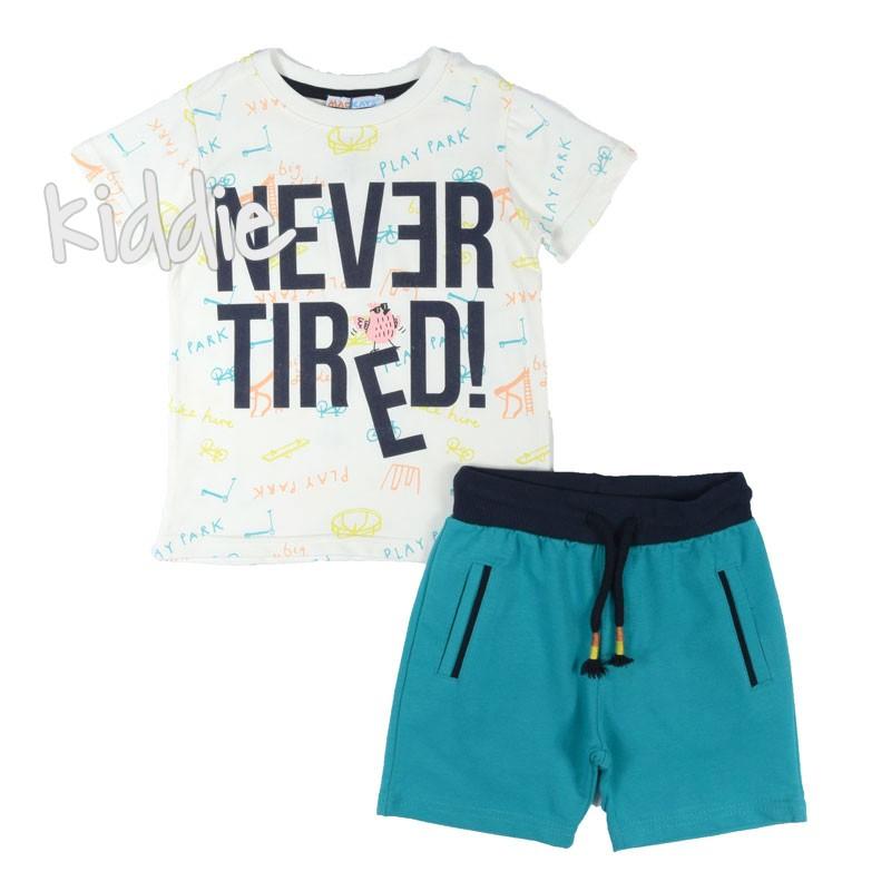 Детски комплект Never Tired Mackays за момче