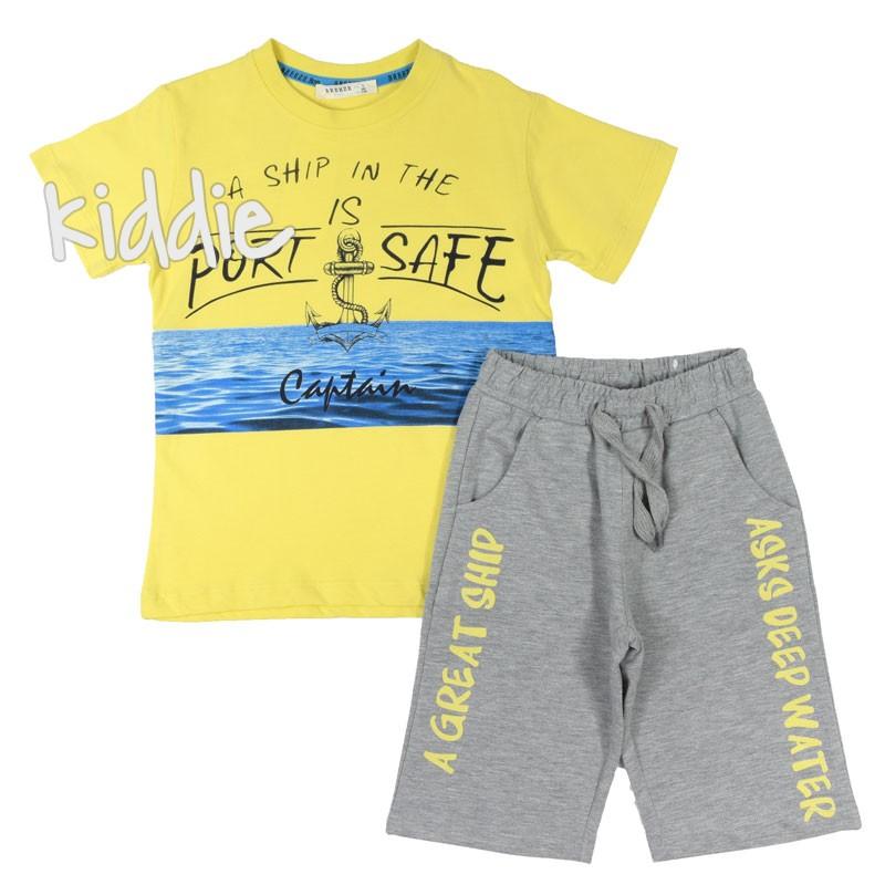 Детски комплект Port Safe Breeze за момче