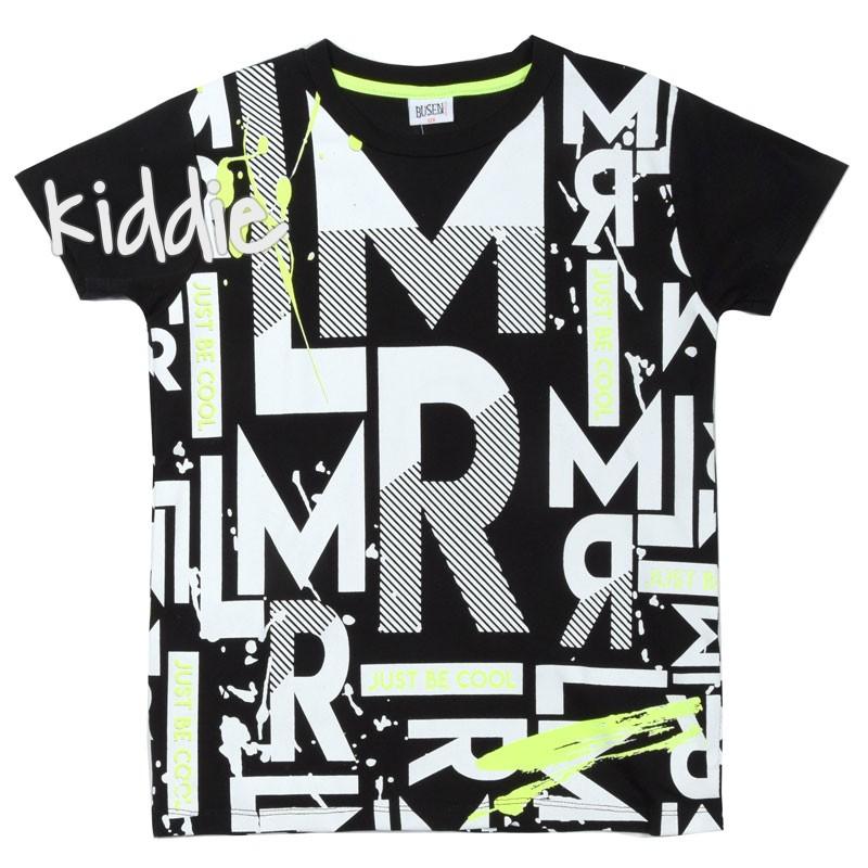 Детска тениска MR Just Be Cool Busen за момче