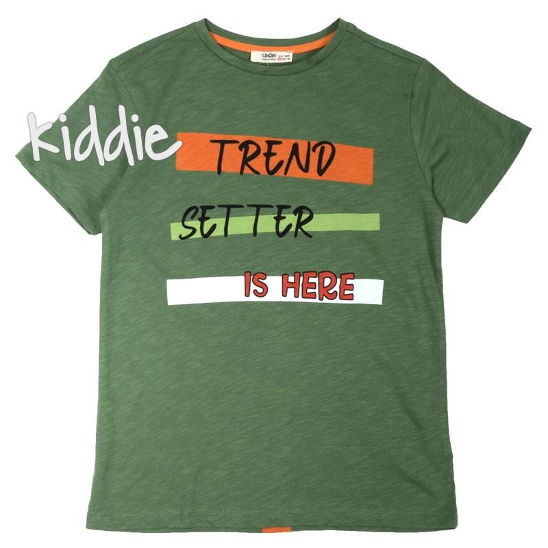 Детска тениска Trend, Cikoby