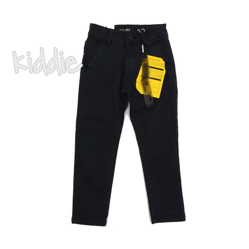 Детски панталон за момче с италиански джоб Alta linea