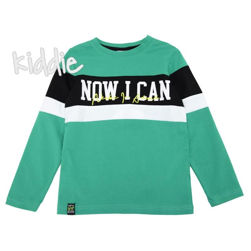 Детска блуза Now I Can Ativo