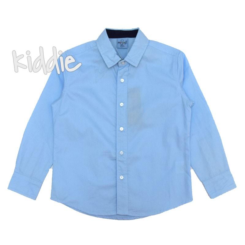 Детска синя риза Ativo за момче