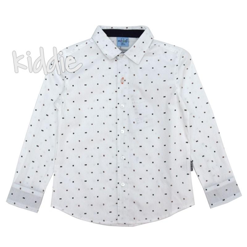 Детска риза Ativo за момче с яка