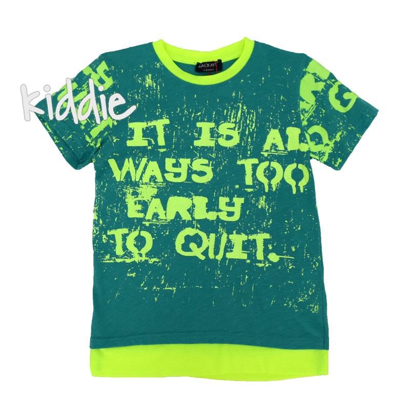 Детска тениска Mackays с изтъркан ефект за момче