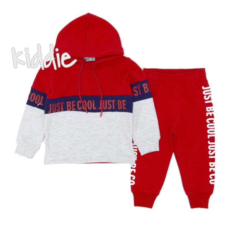 Детски спортен комплект Just Be Cool Wanex за момче