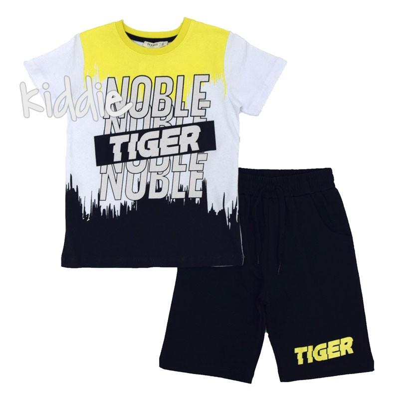 Детски комплект Breeze Noble Tiger за момче