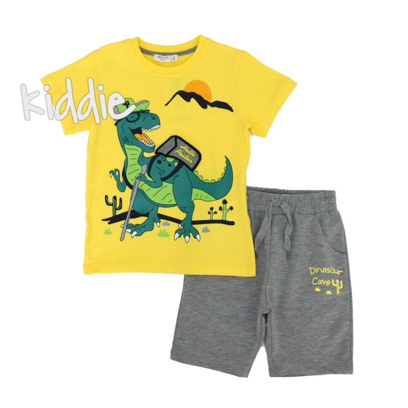 Детски комплект Динозавър Breeze за момче