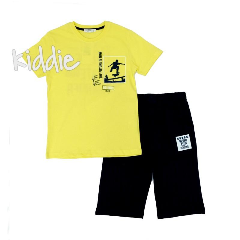 Детски комплект Breeze The Future за момче