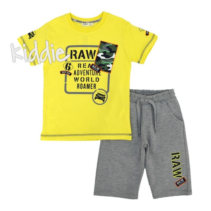 Детски комплект Breeze RAW за момче
