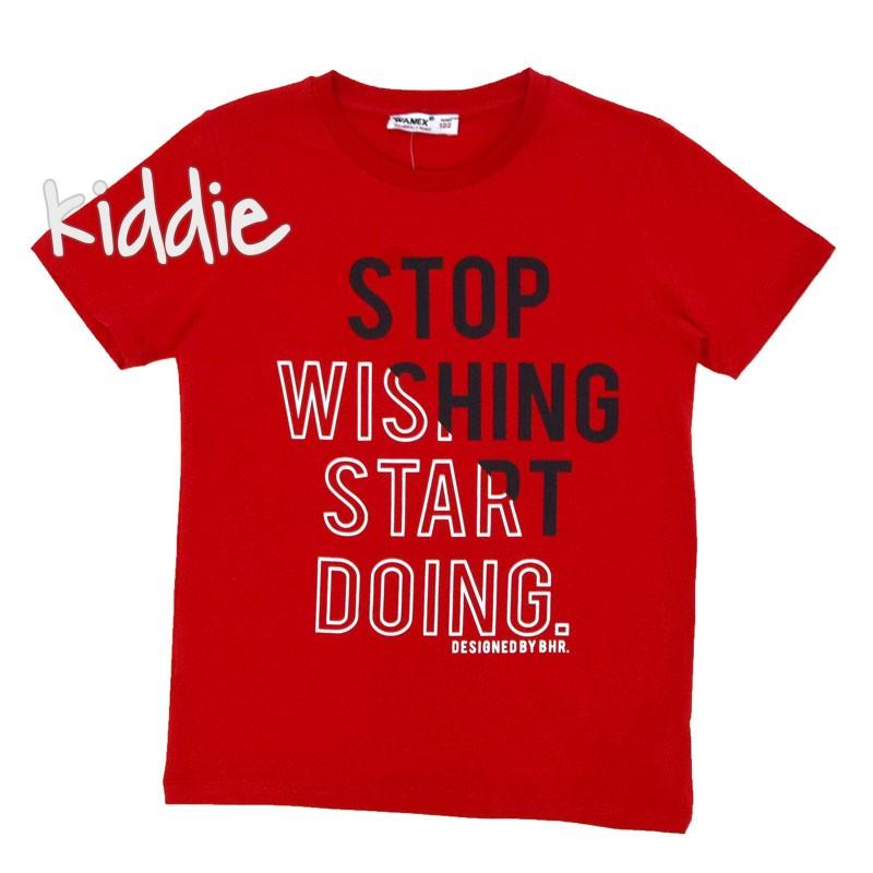 Детска тениска Stop Wishing Wanex за момче