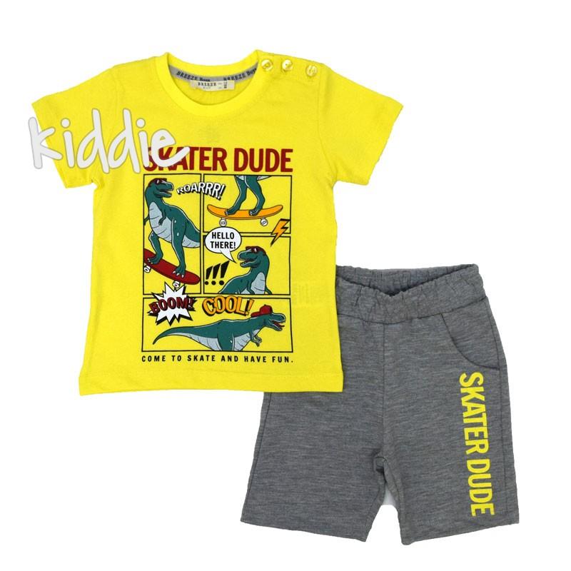 Детски комплект Skater Dude Breeze за момче