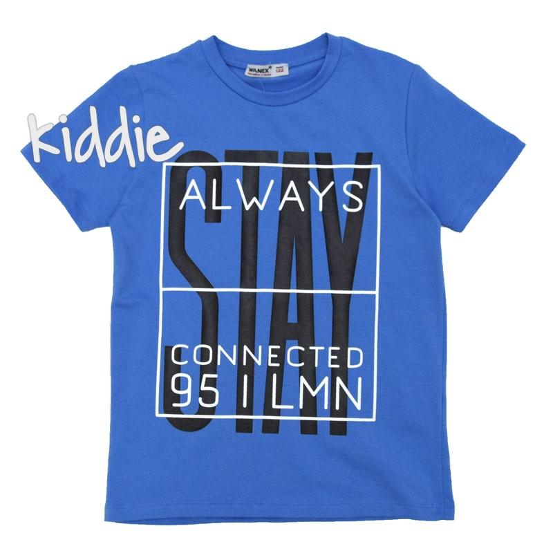 Детска тениска Stay Wanex за момче