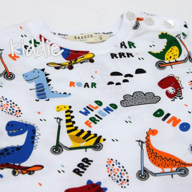Детски комплект Динозаври Breeze за момче
