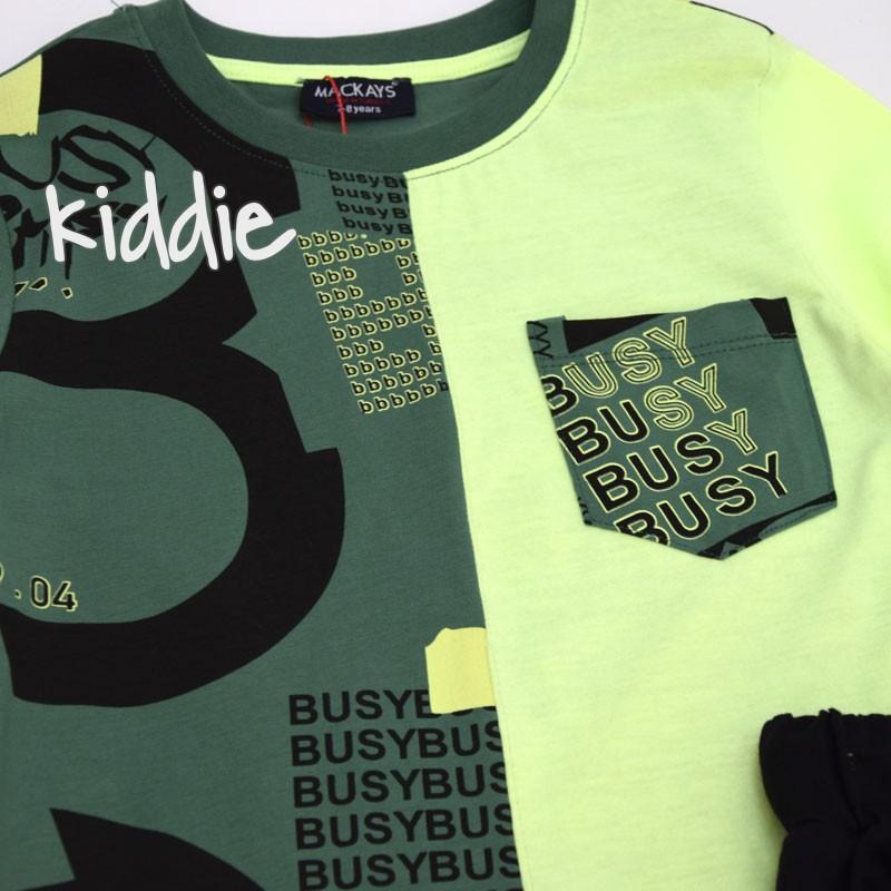 Детски комплект Mackays за момче тениска с джоб