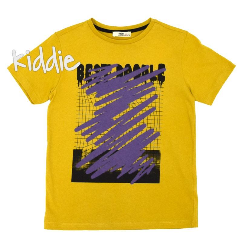 Детска тениска Cikoby Best за момче