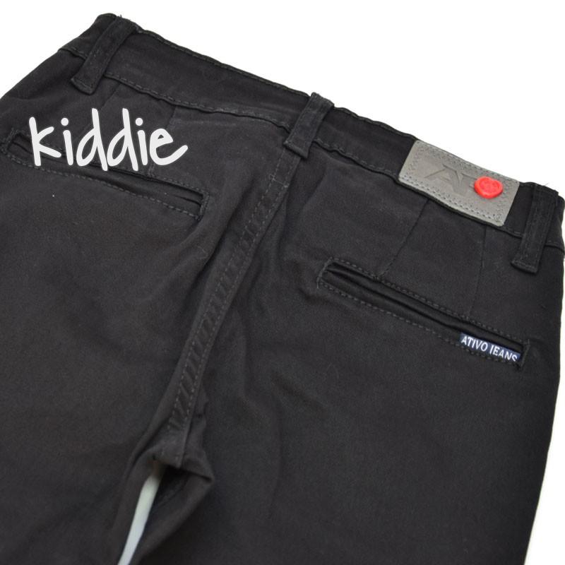 Детски едноцветен панталон за момче Ativo
