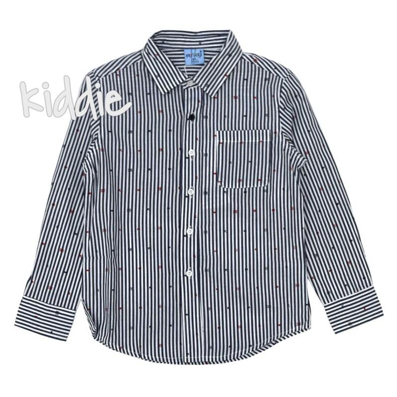 Детска риза Ativo за момче в райе
