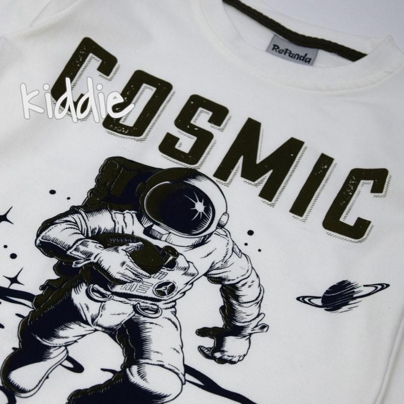 Детски комплект Cosmic Repanda за момче 3ч