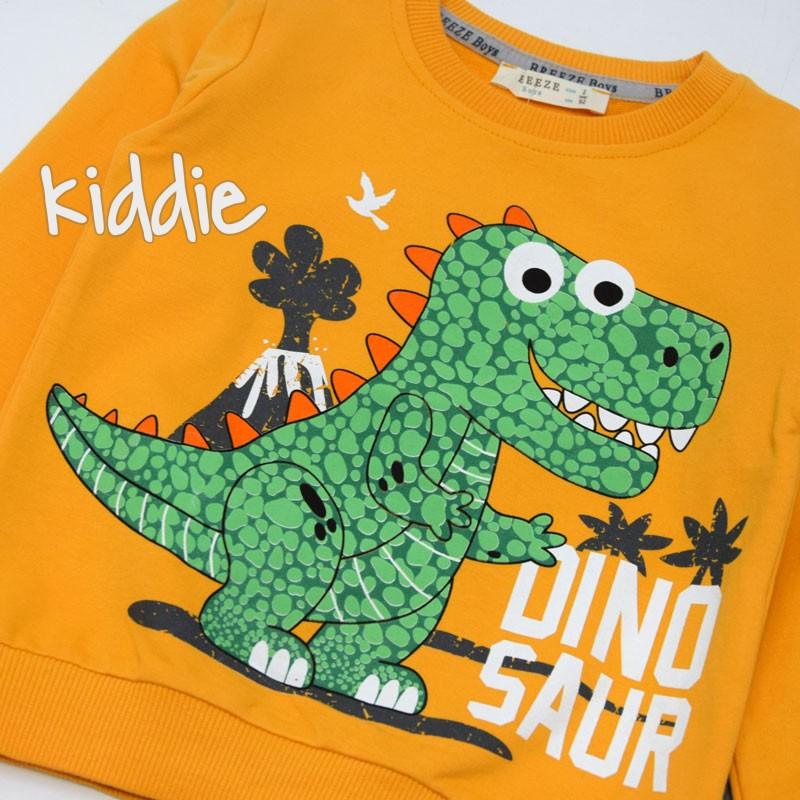 Детски комплект Dino Breeze за момче