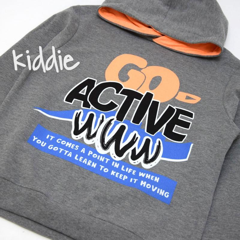 Детски спортен комплект Go Active Breeze за момче