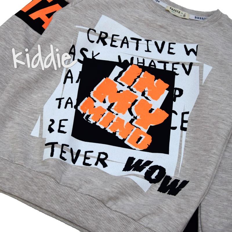 Детски комплект Creative Breeze за момче