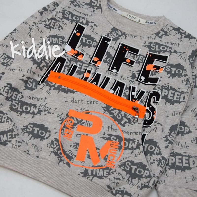 Детска блуза Life Always Breeze за момче